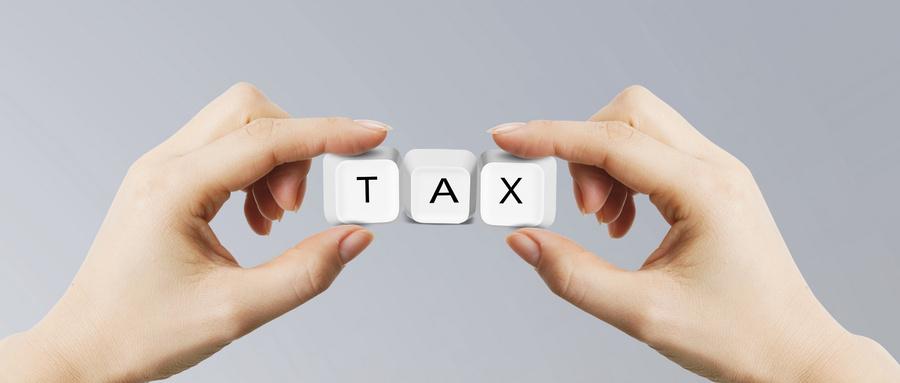 印花税计算公式