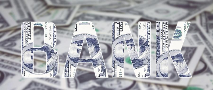 银行承兑汇票和商业承兑汇票区别