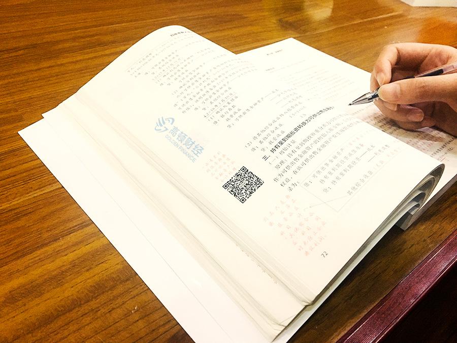 看书-学习-学生-图书馆-(4)