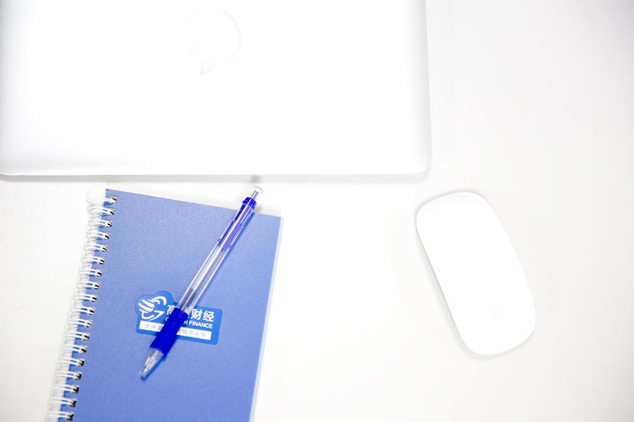 RFP注册财务策划师考试