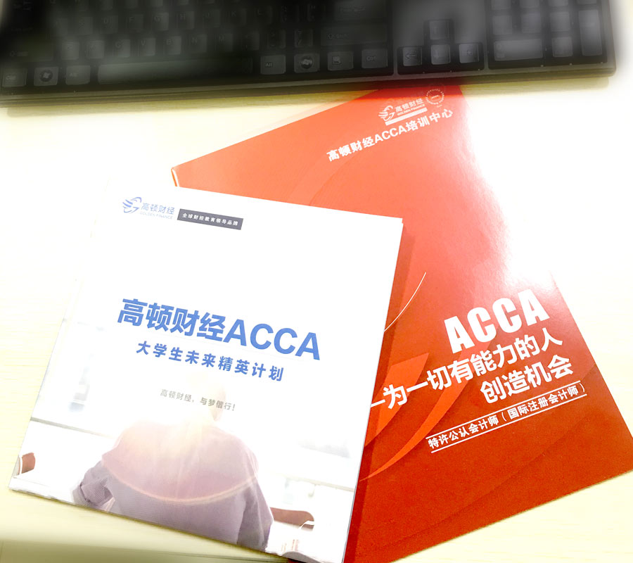 ACCA教材-书籍-学习-键盘-办公用品5