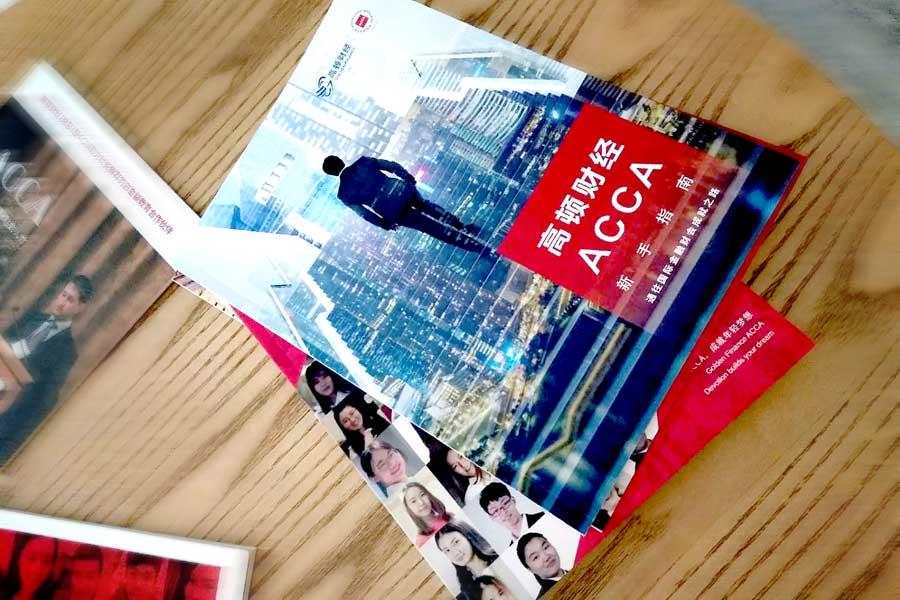 ACCA-学习-学生--看书-(3)
