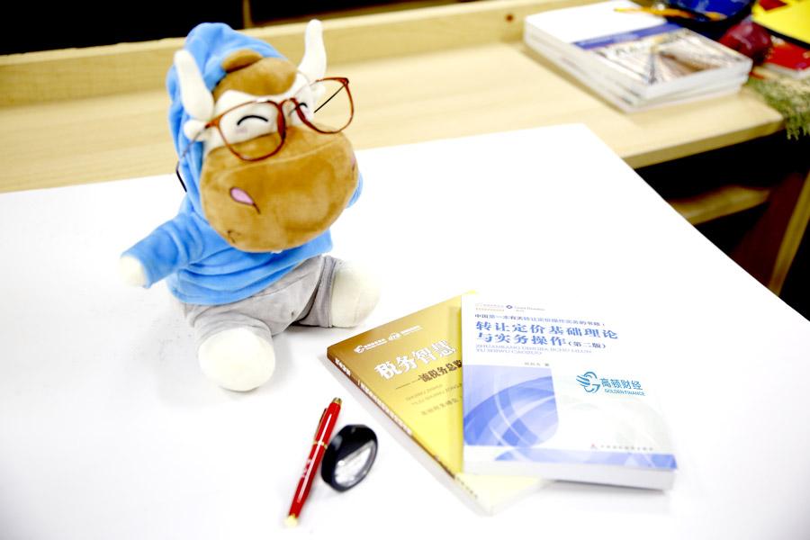 中国管理会计师和CMA有什么区别
