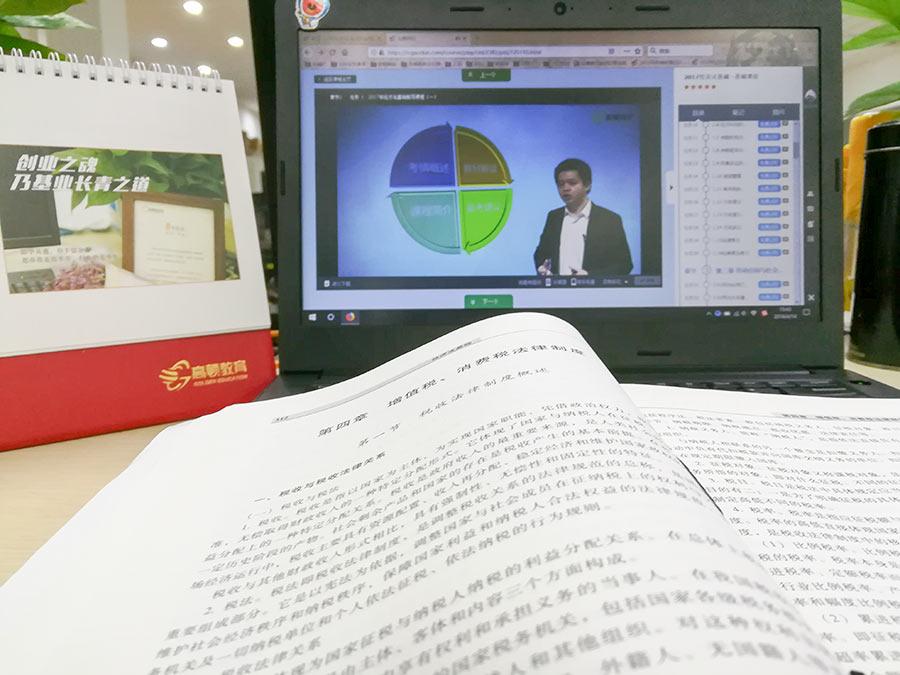 2020年初級會計考試備考計劃來了
