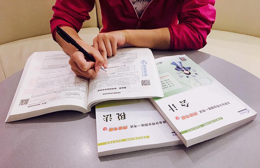 新手會計怎么學報稅?