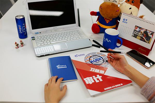 一招教你学会AFP考试的学习方法!
