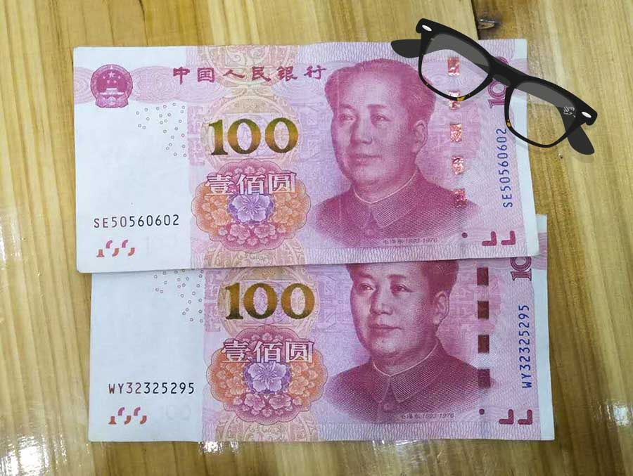 北京发布16条政策措施促进中小企业发展