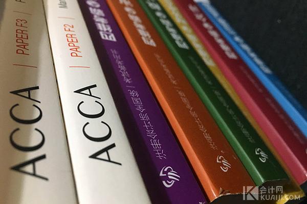 在校学生能报考ACCA吗?