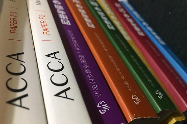 ACCA在国内有用吗?