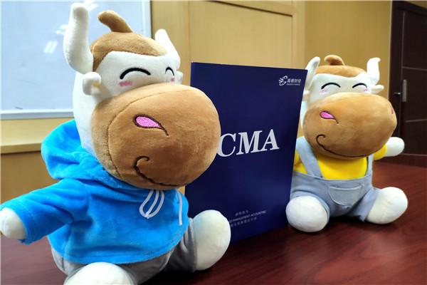 CMA是什么证书?