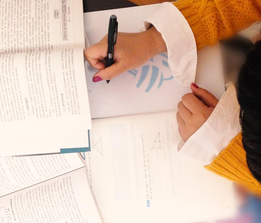 大龄考生怎么备考2020年中级经济师考试