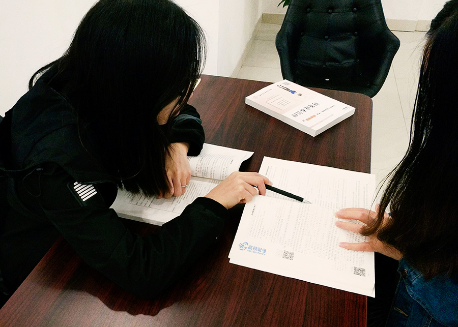 注册会计师考试只过一科有什么用?