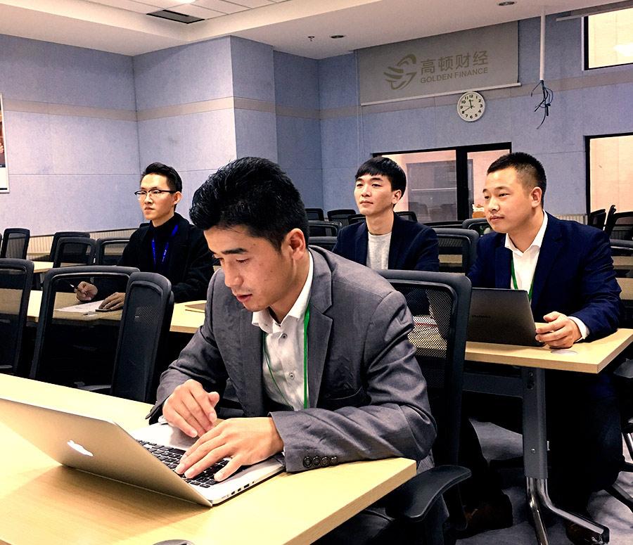 注册国际投资分析师证书ciia值得考吗,年薪一般是多少
