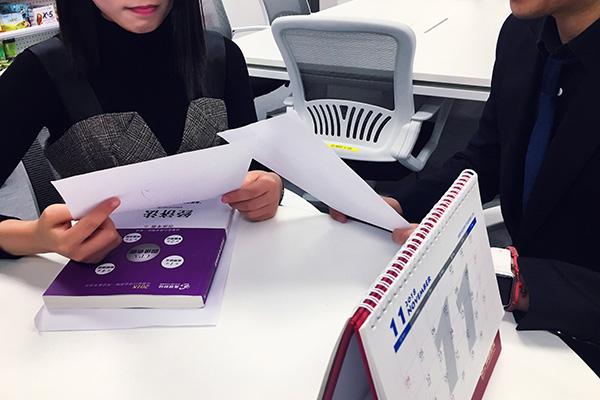 2020年期货从业资格预约考试和正常统考有什么区别?