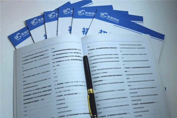 2020年初级会计准考证打印时间在哪一天?