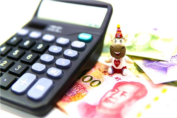 小規模納稅人免征增值稅政策