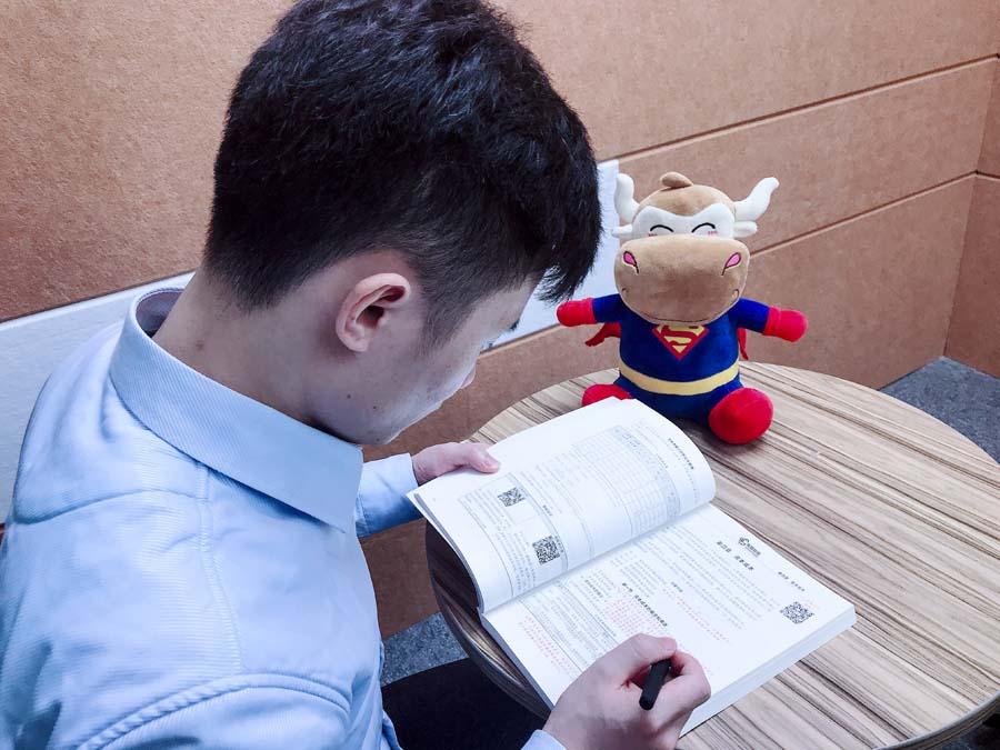会计专业毕业生可以考中级审计师证书吗?难度高吗?