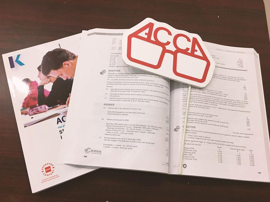 ACCA证书对就业有帮助吗?考了ACCA有什么好处?