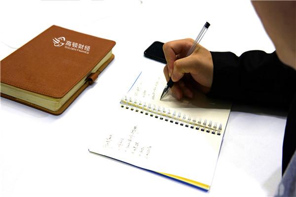 初级管理会计师与初级会计职称有什么区别?