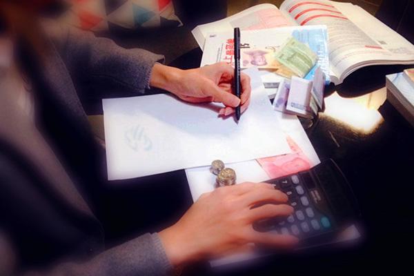 初級會計職稱和初級管理會計師該怎么選擇?