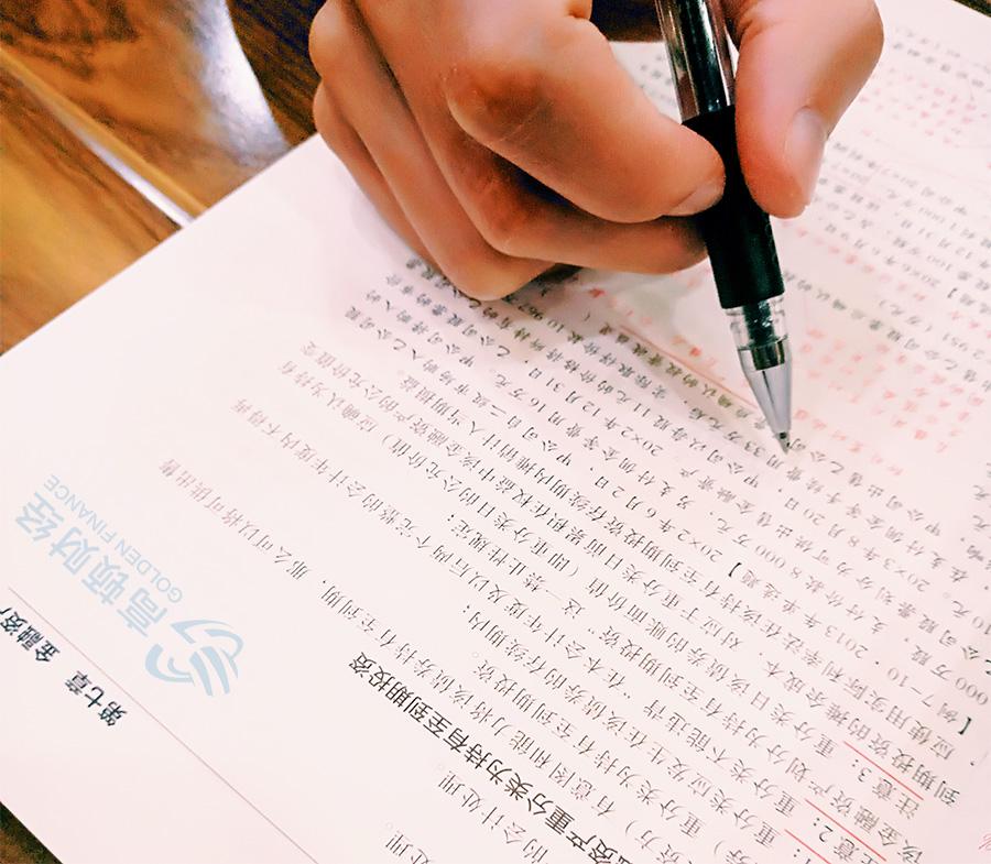 CAIA特许另类投资分析师考试介绍
