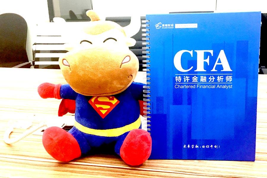 CFA一级考试难度高吗?需要掌握哪些知识?