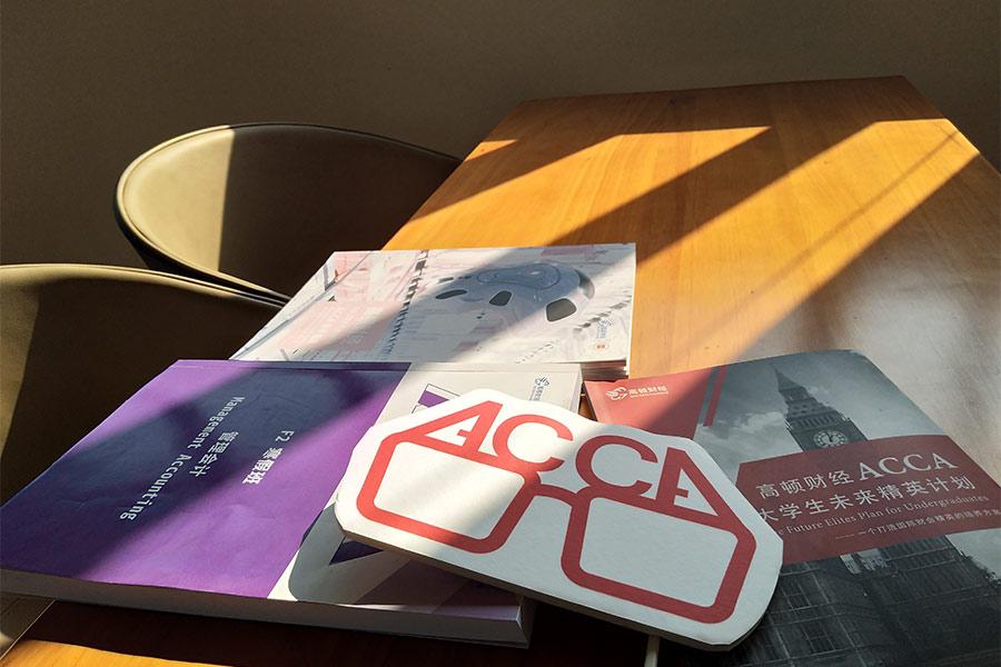 2020年考完acca证书可以找哪些工作